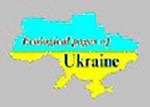Екологічні сторінки України