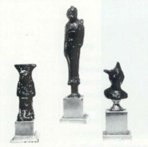 Римська бронзова пластика. II-IV ст. A.D.