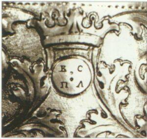 І. Равич. Кухоль. Початок  XVII ст. Срібло: лиття, карбування, позолота