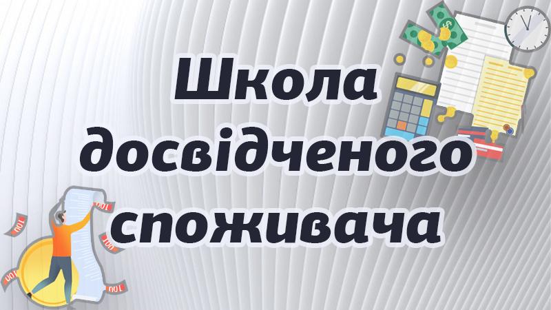 У бібліотеці імені Дмитра Чижевського стартує новий освітній проєкт