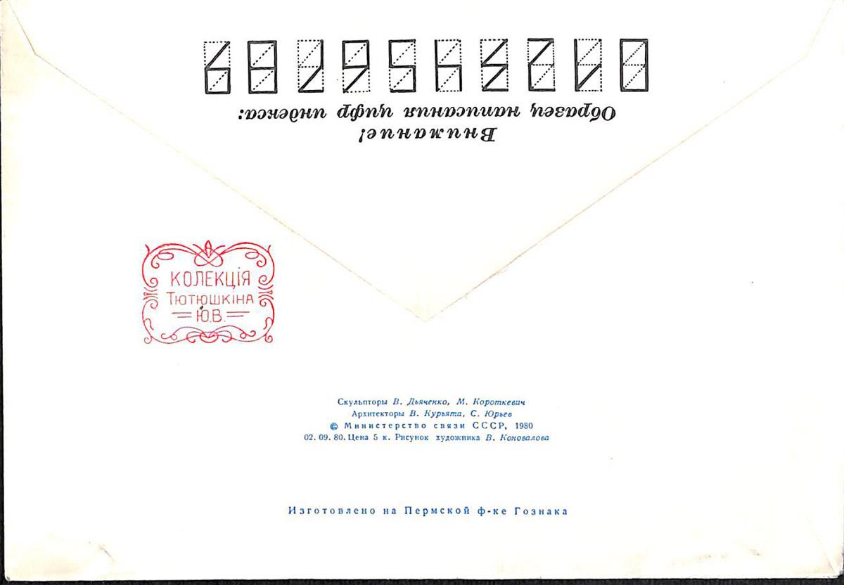 env19b