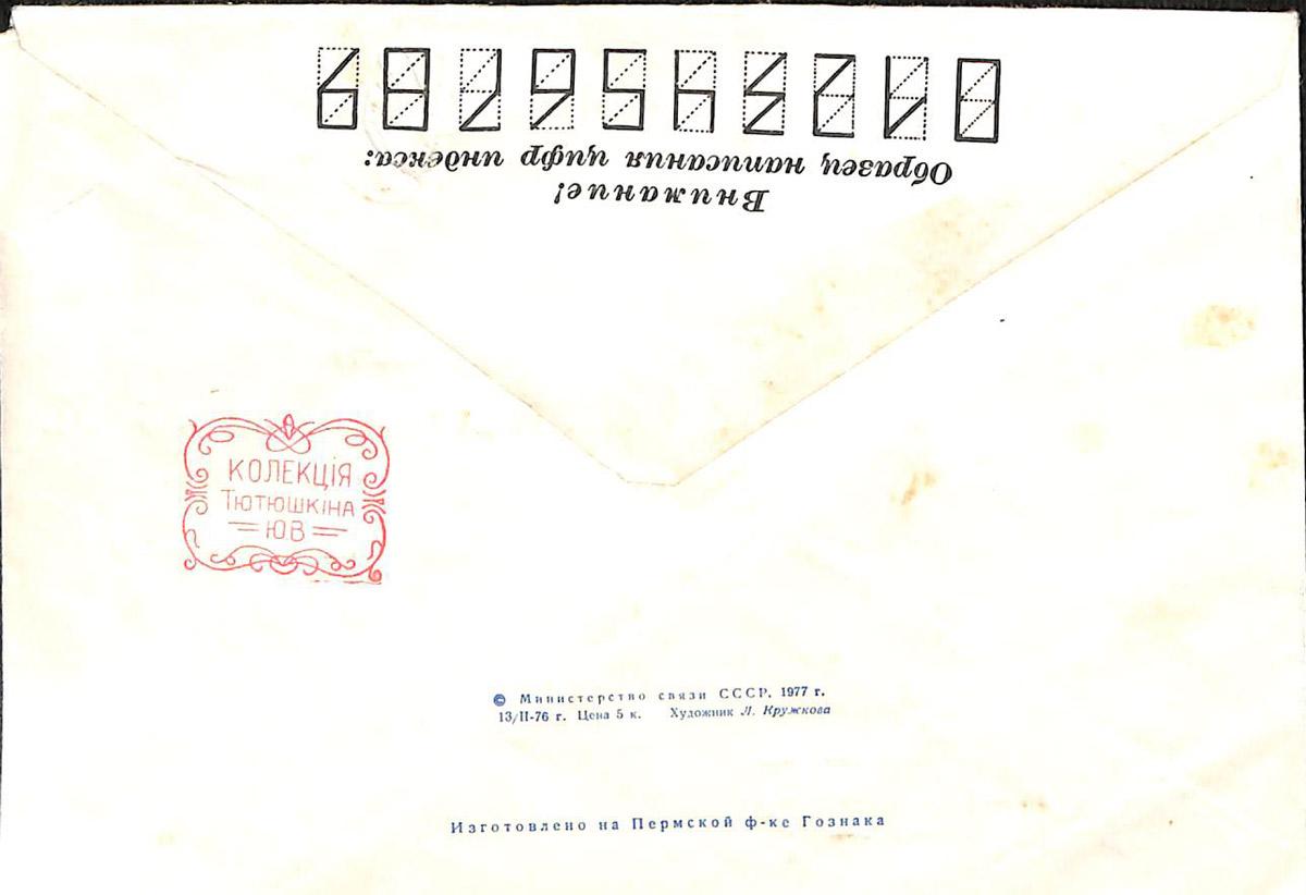env22b