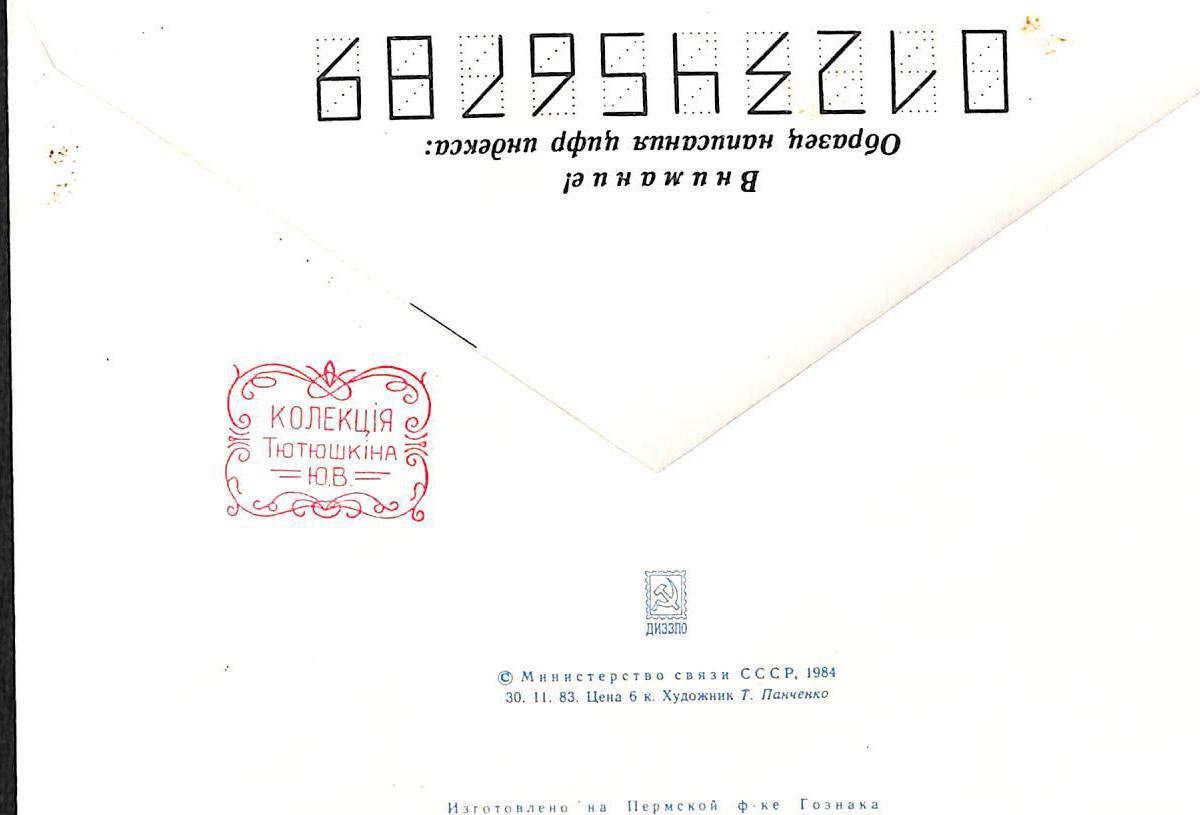 env31b