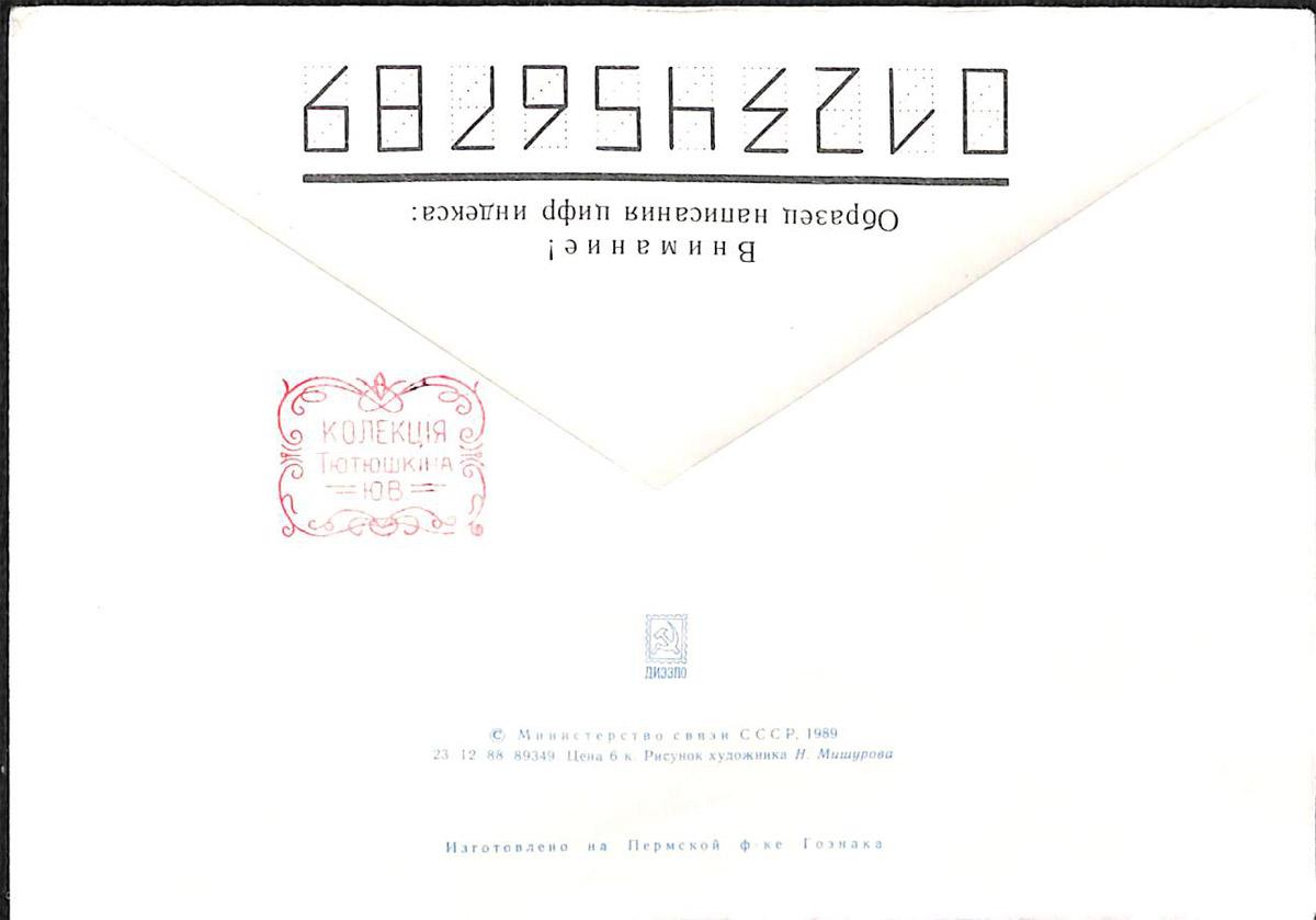 env32b