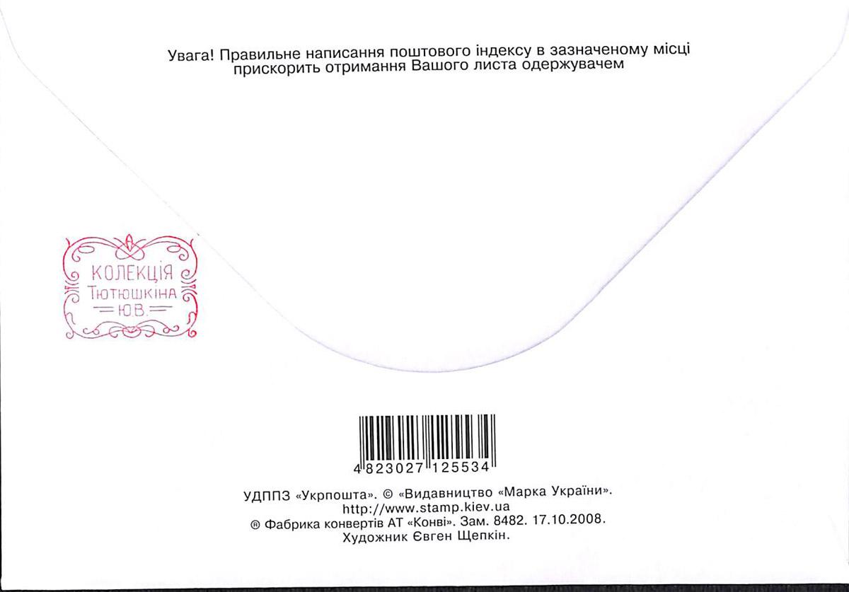 env38b