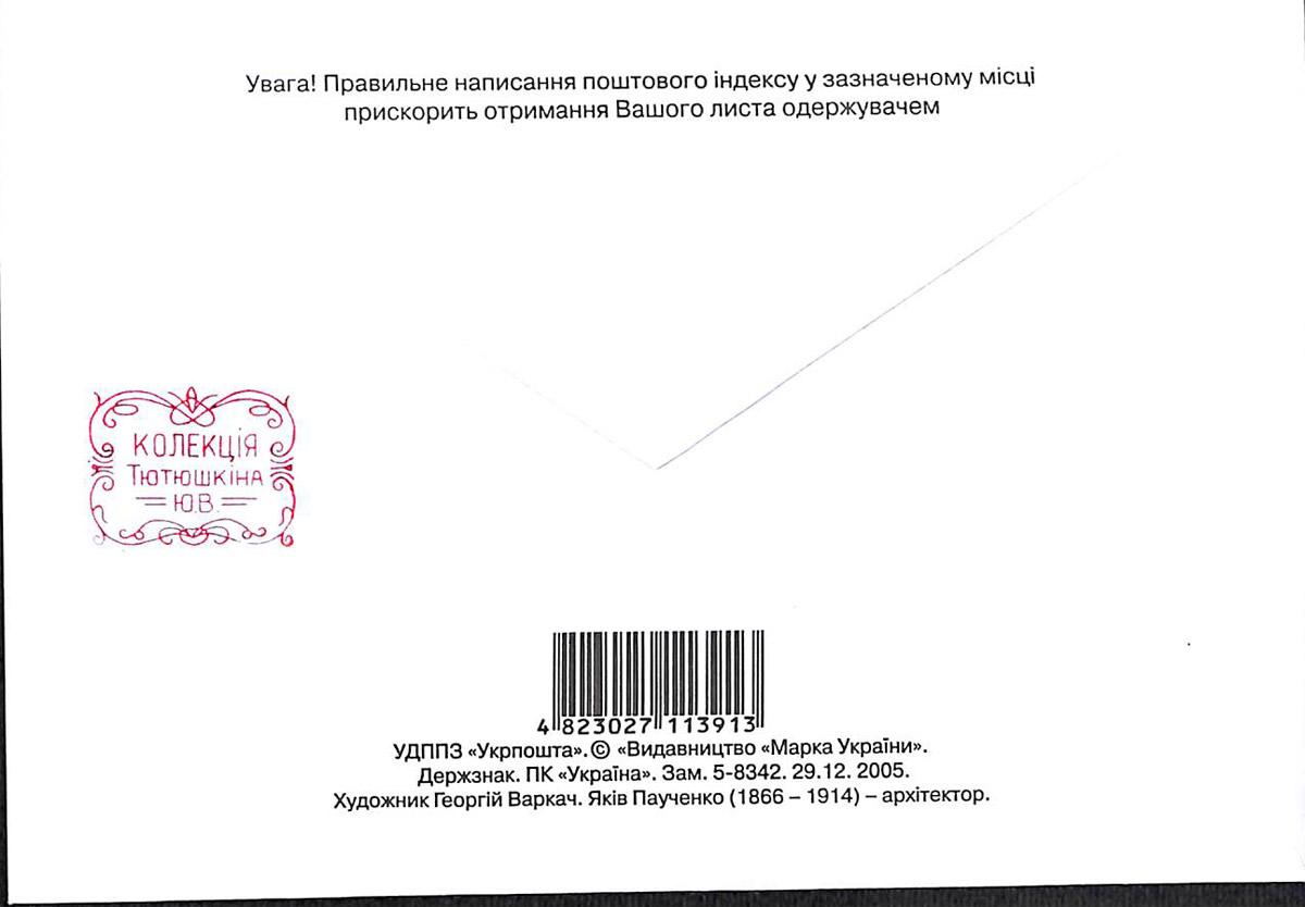 env46b