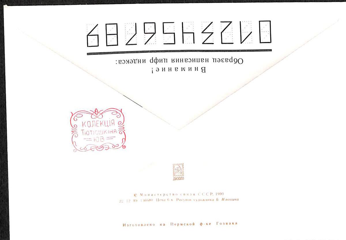 env4b