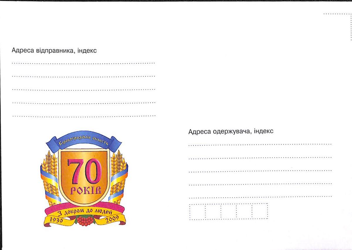 env50
