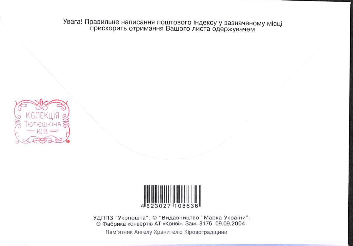 env52b