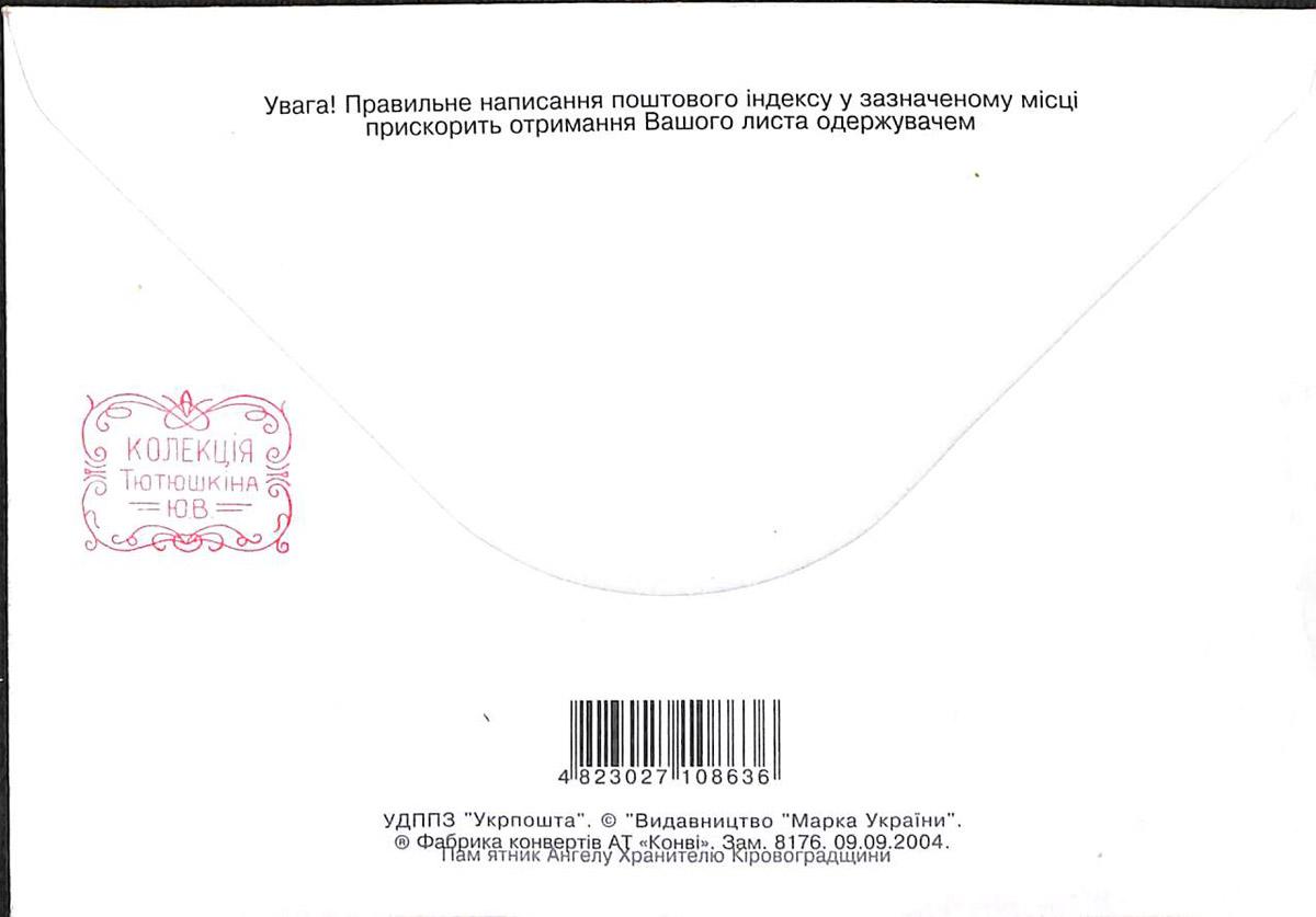 env54b
