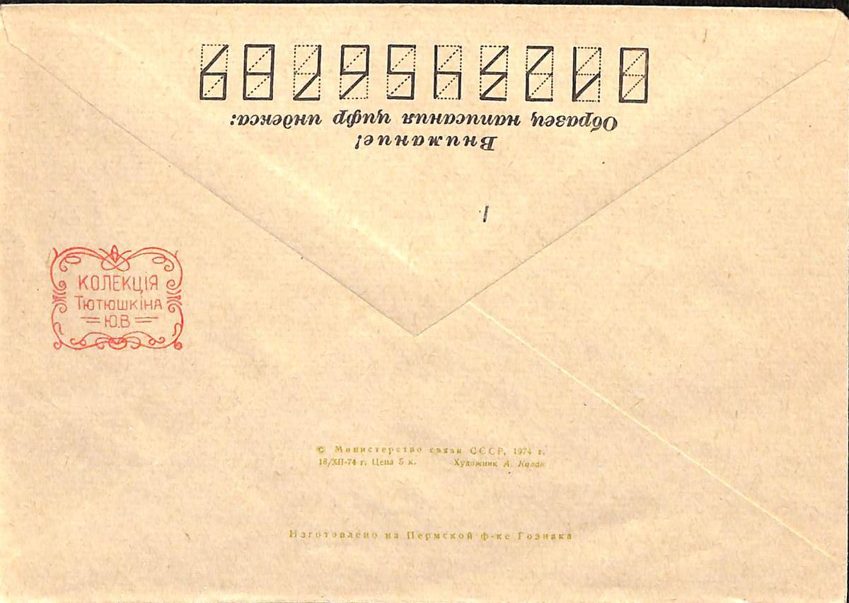 env55b