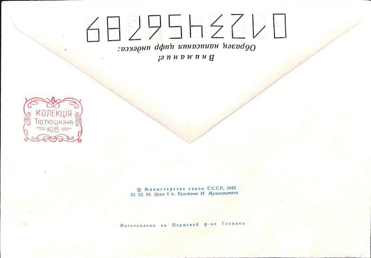 env56b