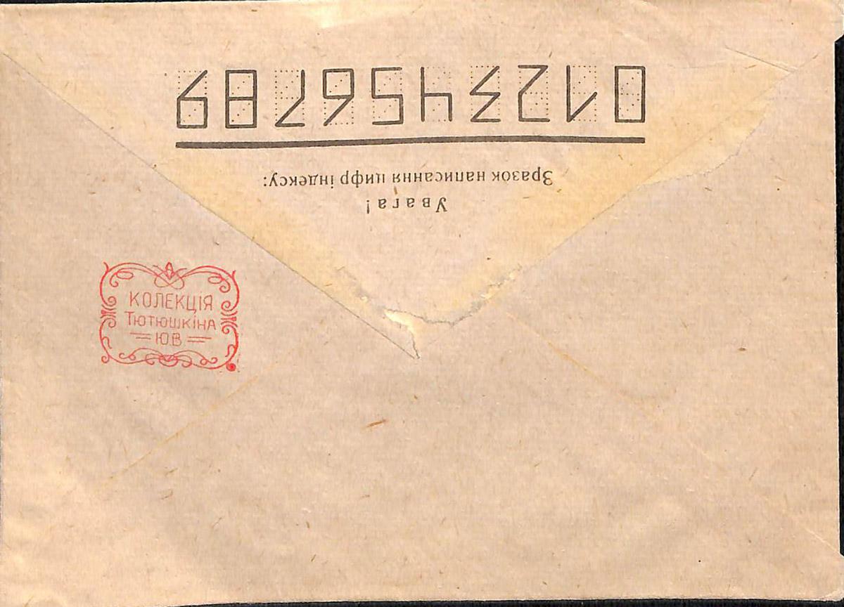 env68b