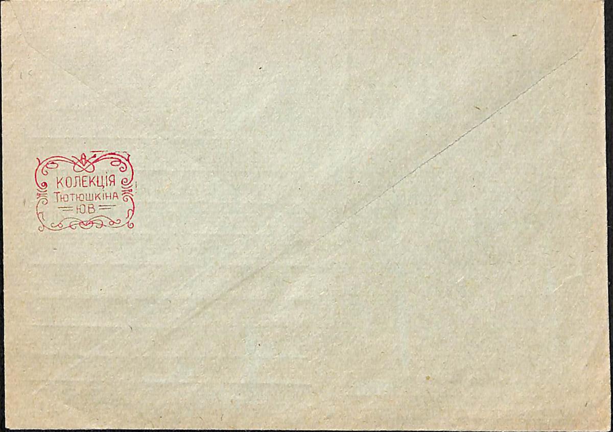 env69b