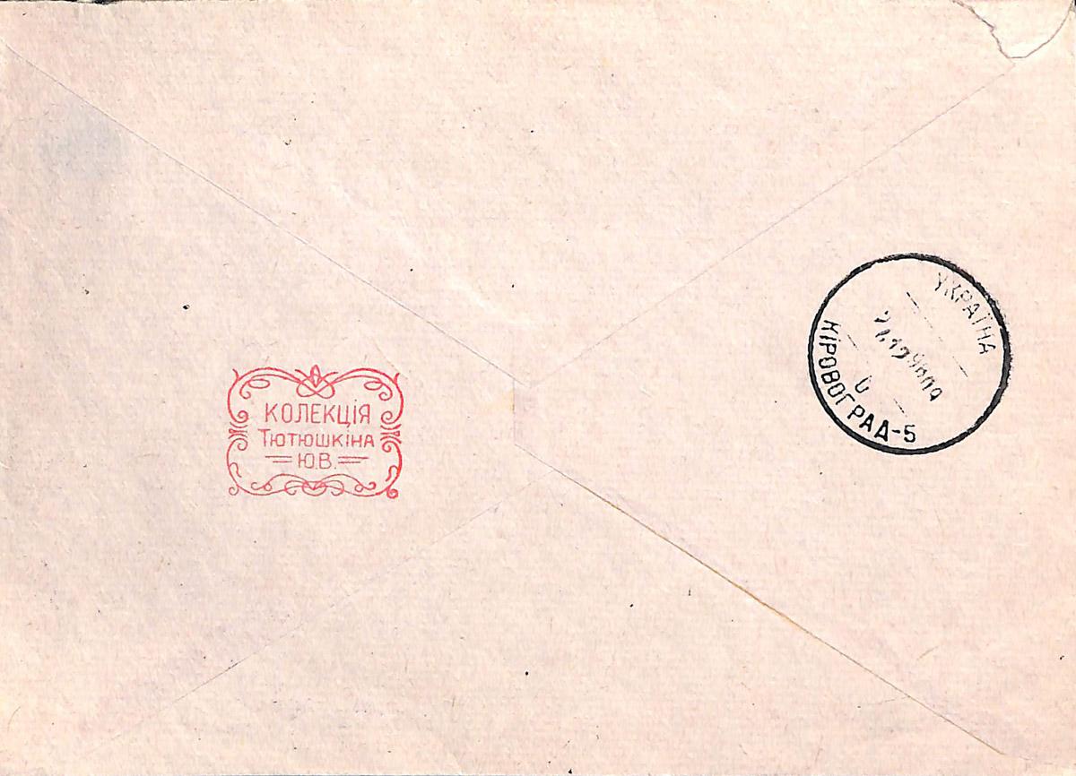 env71b