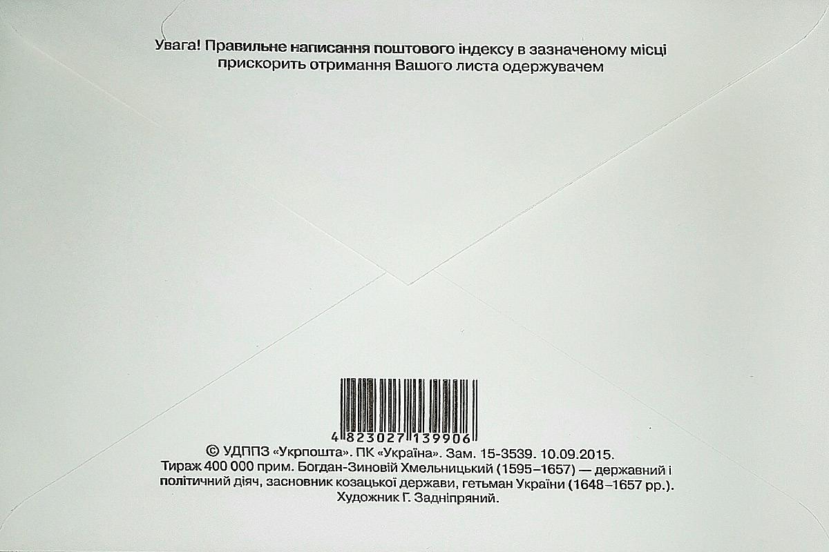 env73b