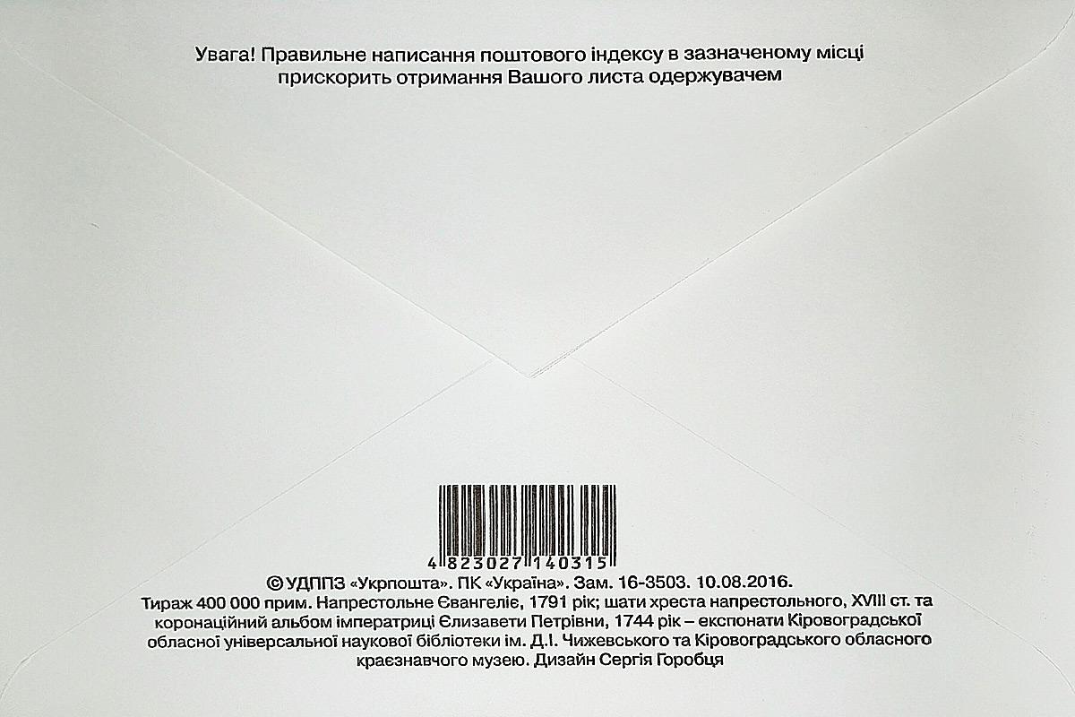 env74b