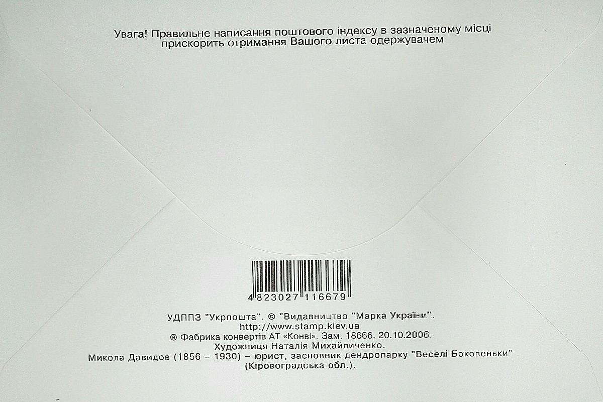env75b