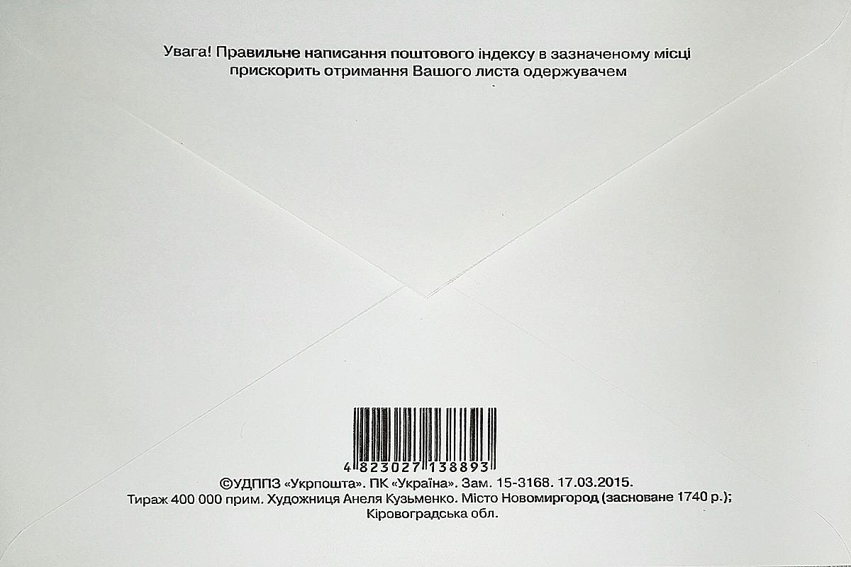 env76b