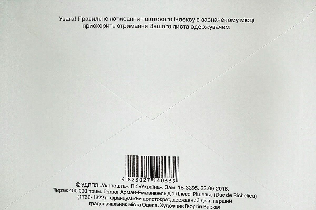 env77b