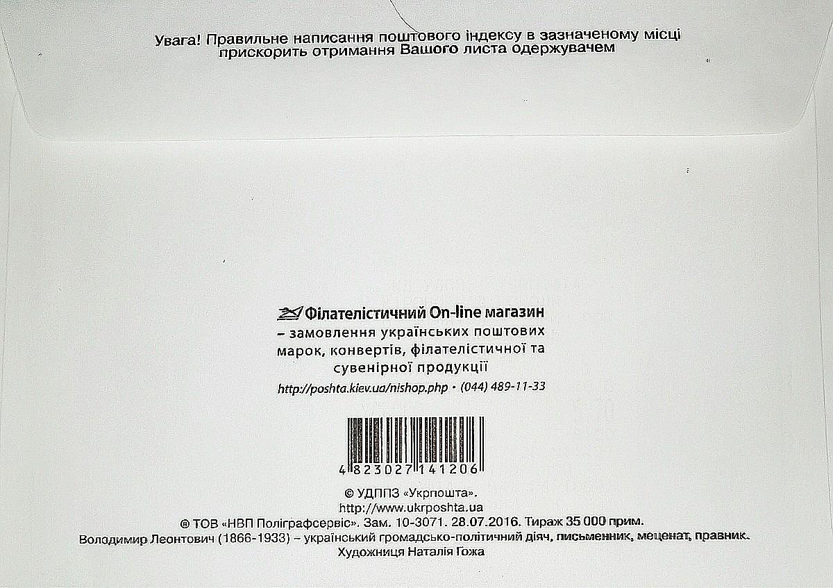 env78b