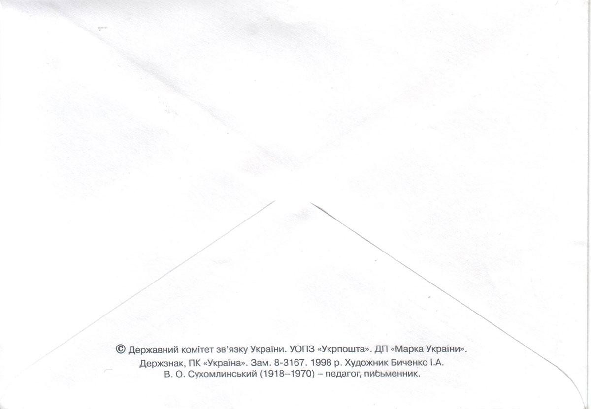 env82b