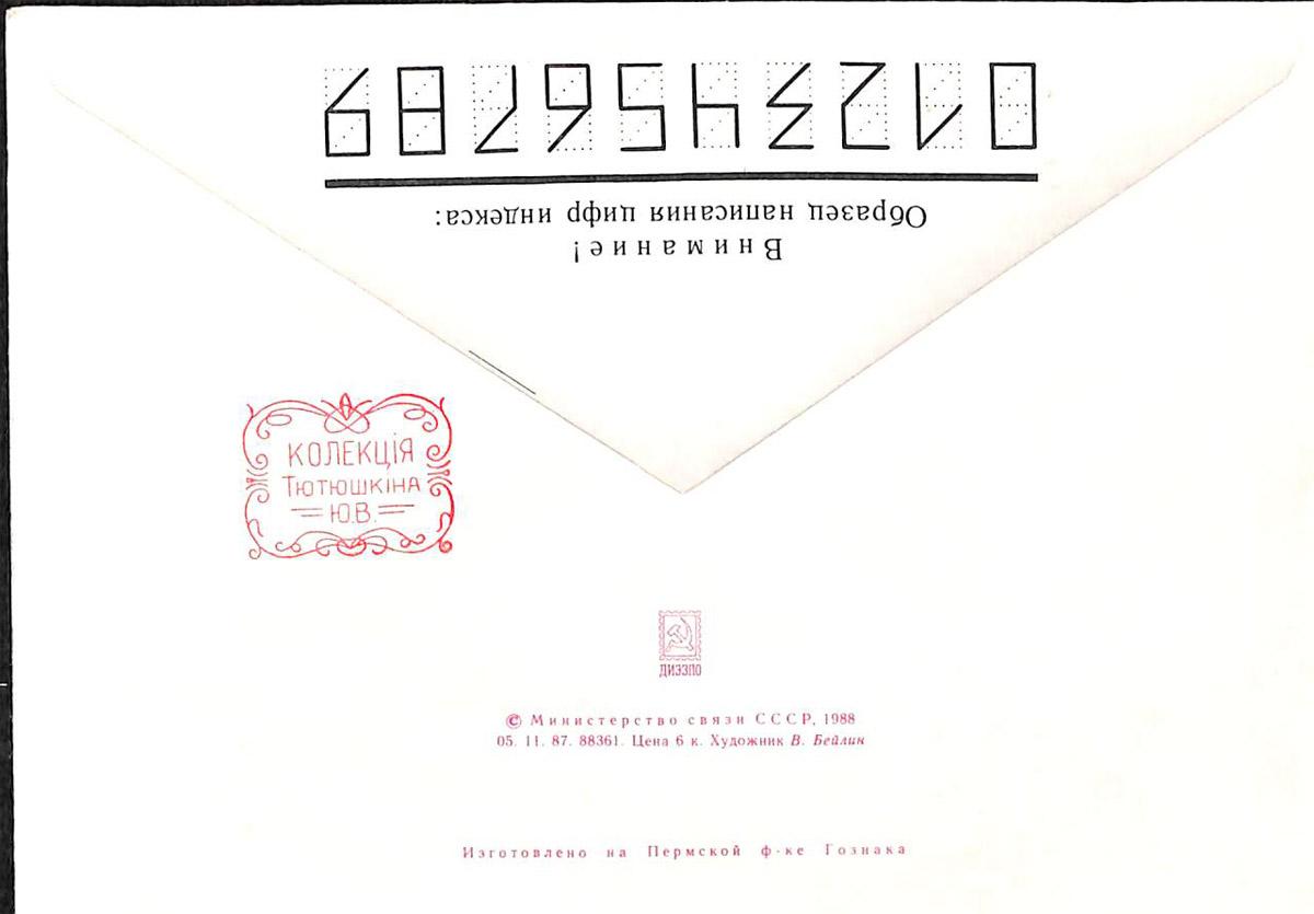 env8b