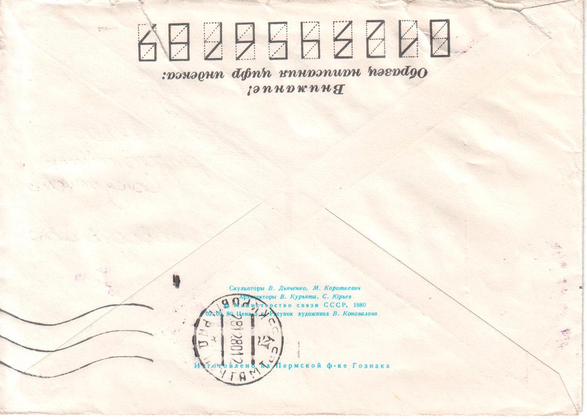 env92b