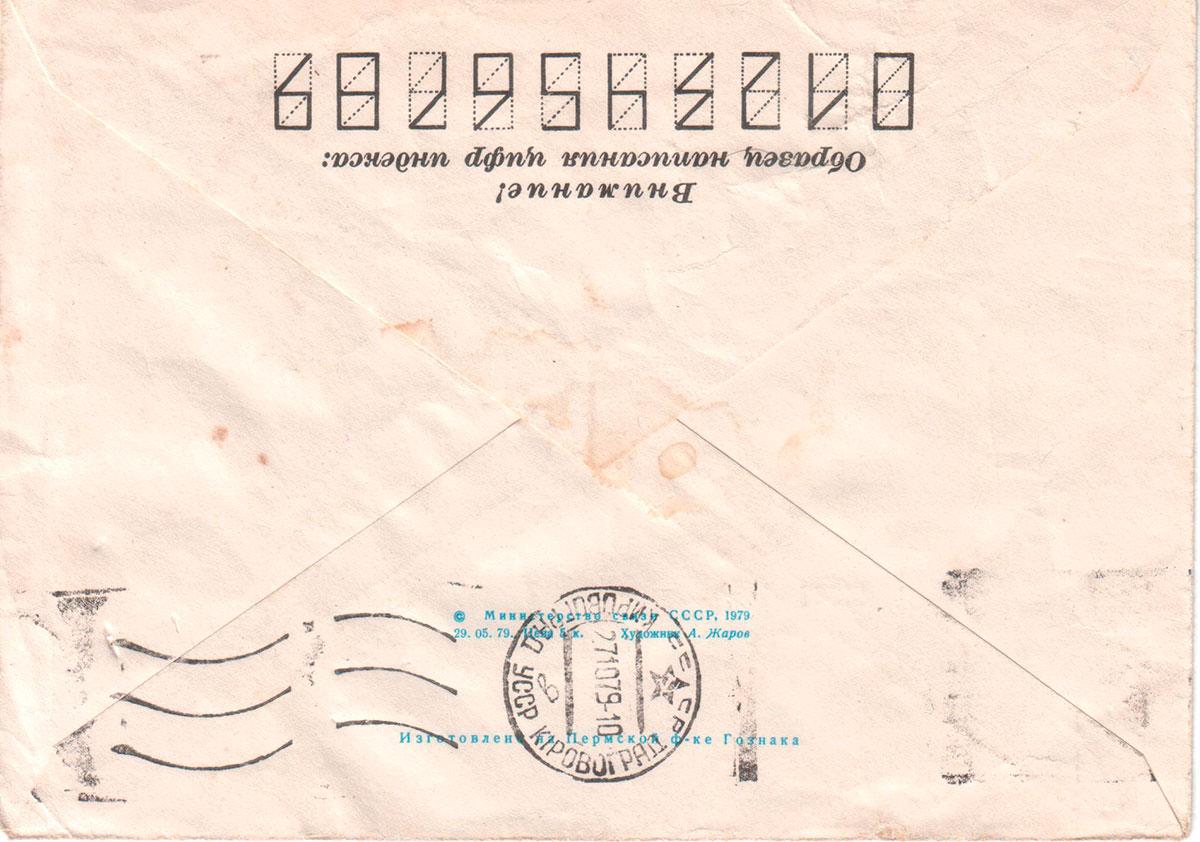 env93b