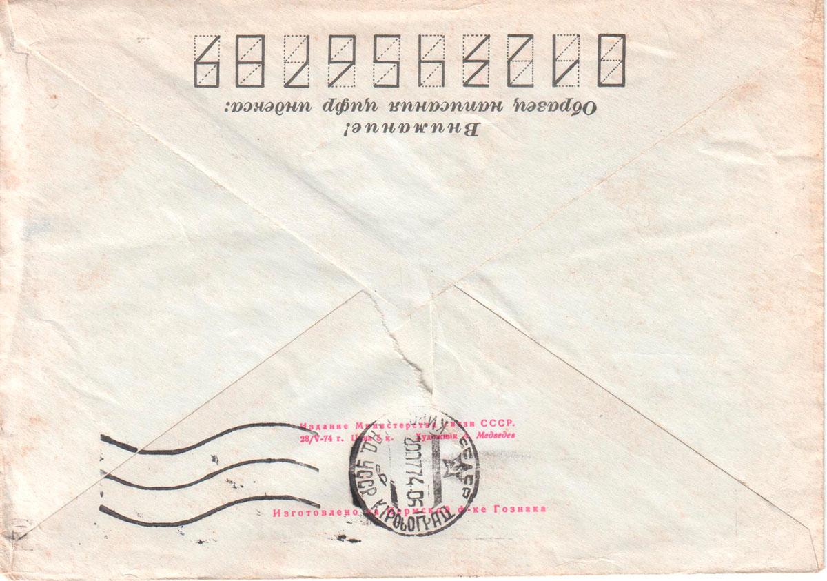 env94b