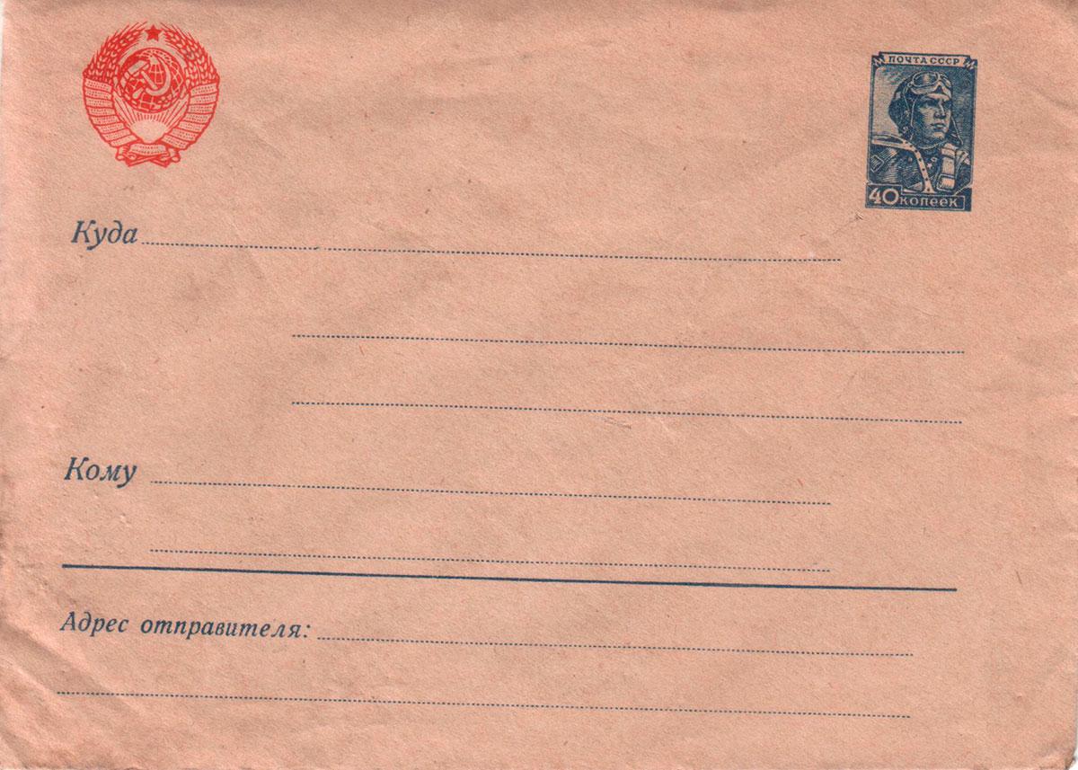env99