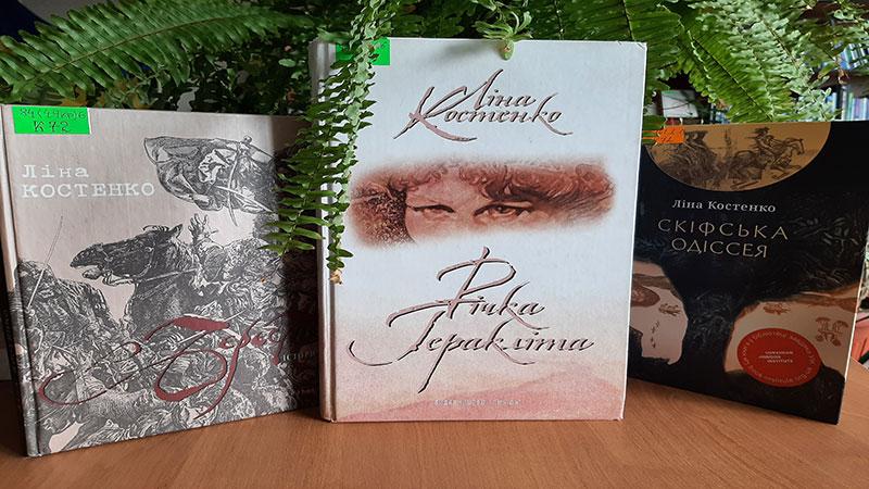 Людина-епоха. Як у бібліотеці Чижевського готуються святкувати день народження Ліни Костенко