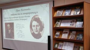 До дня народження Ліни Костенко у бібліотеці Чижевського: онлайн-челендж та онлайн-читання, літературний вечір та відкрита лекція
