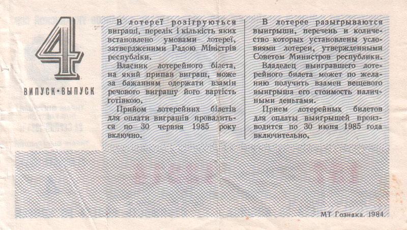 lot46b