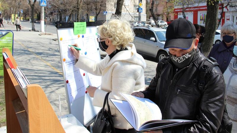 День Землі очима перехожих: у Кропивницькому відзначили екосвято