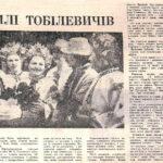 Газета Кіровоградська правда від 21.09.1988 р.