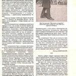 Газета Кіровоградська правда від 23.09.2003 р.