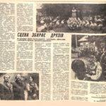 Газета Кіровоградська правда від 25.09.1984 р.