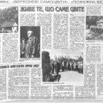 Газета Кіровоградська правда від 26.09.2000 р.