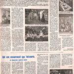 Газета Кіровоградська правда від 26.09.2006 р.