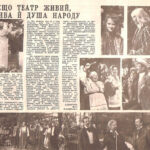 Газета Кіровоградська правда від 28.09.1993 р.