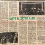 Газета Культура і життя від 03.10.1971 р.