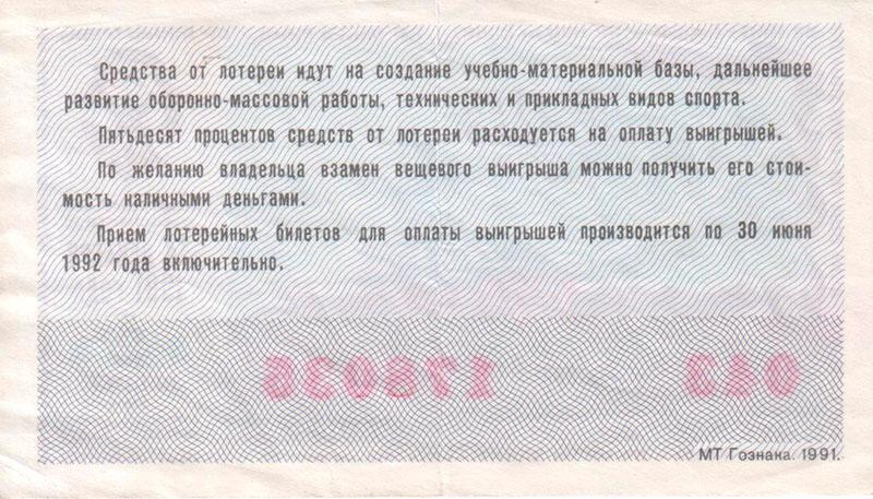 lot98b