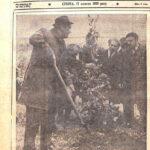 Газета Молодий комунар від 17.10.1970 р.