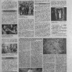 Нова газета від 01.10.2020 р.