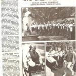 Газета Народне слово від 24.09.1991 р.