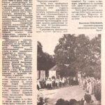 Газета Народне слово від 25.09.1993 р.
