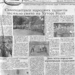 Газета Народне слово від 25.09.2001 р.