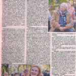 Газета Україна-Центр від 05.10.2017 р.