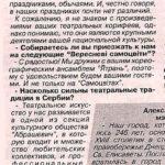 Газета Украина-Центр від 29.09.2000 р.